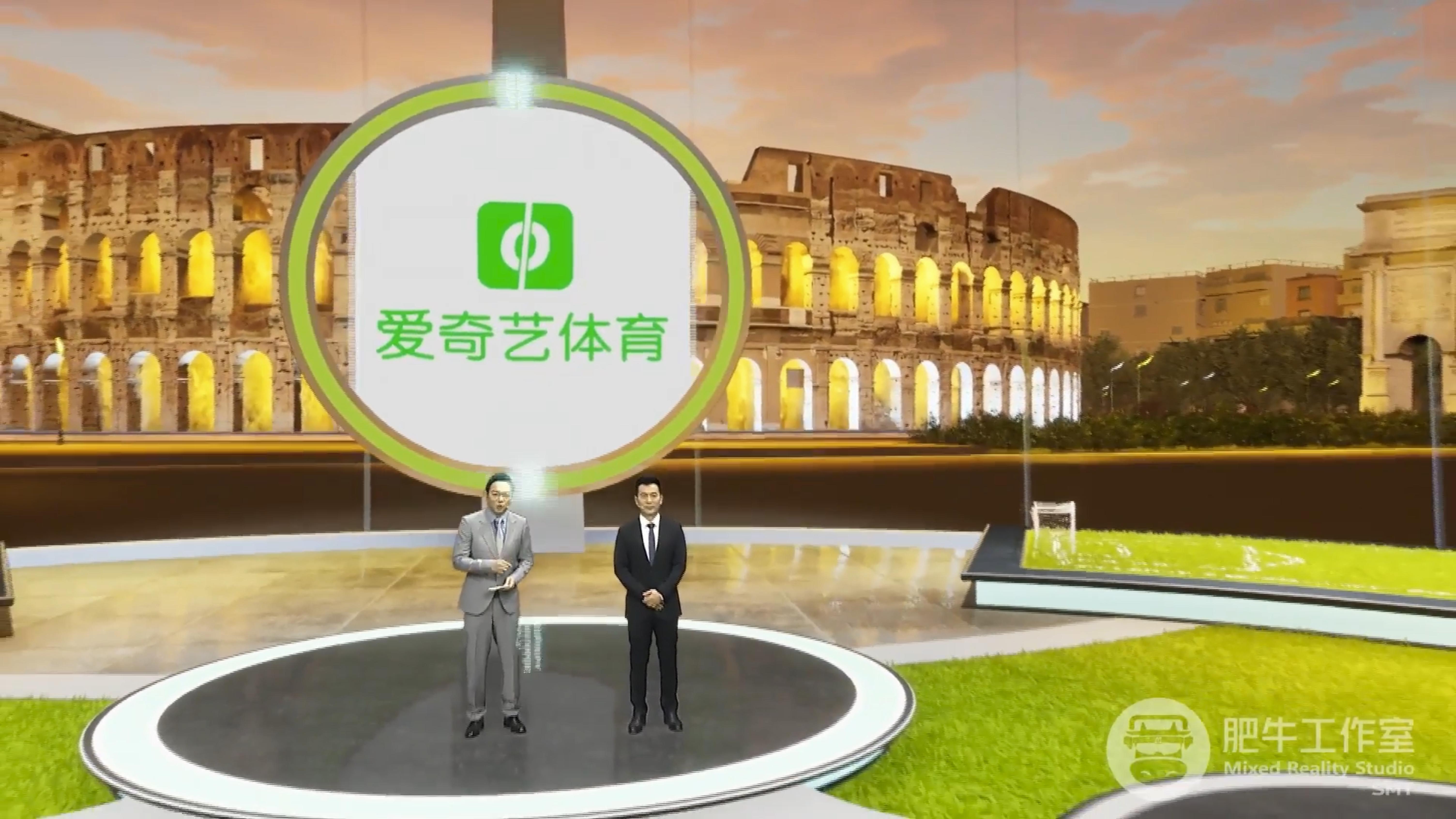 How Shanghai Media Group used Pixotope to create in-studio AR graphics